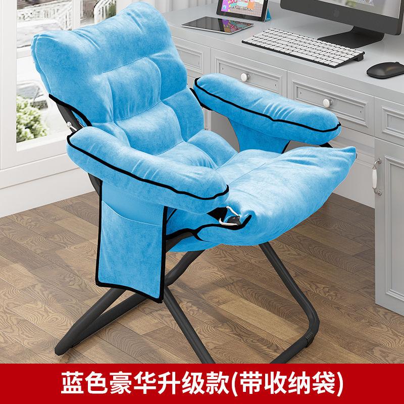 게이밍의자 컴퓨터의자 가정용 학생기숙사 게임 등받이 빈백쇼파, T20-블루 호화 업그레이드 두께