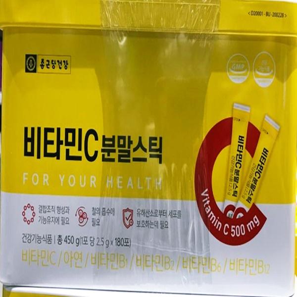 New 종근당 비타민 C 분말스틱 2.5GX180포, 1, 1