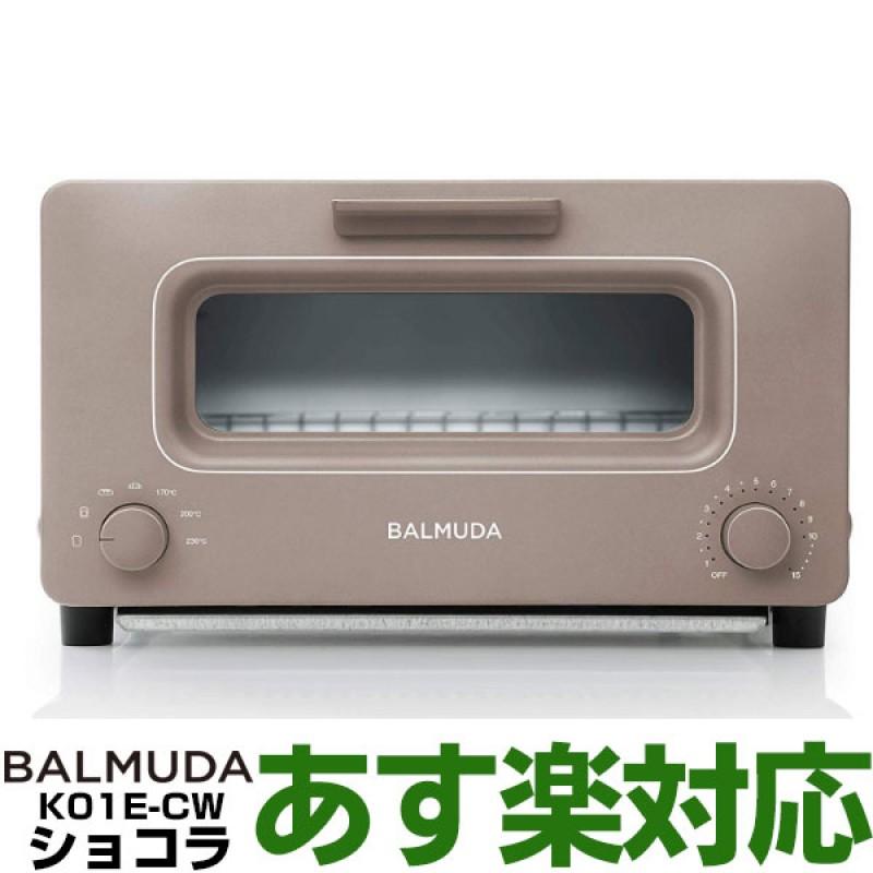 BALMUDA/바루 뮤 다 BALMUDA The Toaster(발뮤ー다자・토ー스타ー)오븐 토스터 K01E-CW(초콜릿), 단일상품