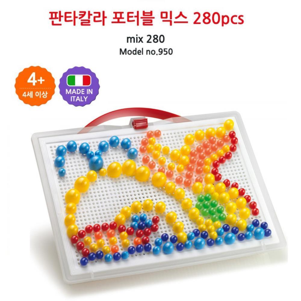 남자아이 집중력 강화 도형 끼우기 돌아기교구 블럭장난감 15개월장난감