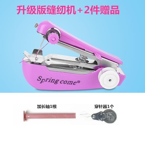 미니재봉틀 다용도 재봉틀 수공 휴대용 미니소형, 기본, T01-재봉틀+2개증-001