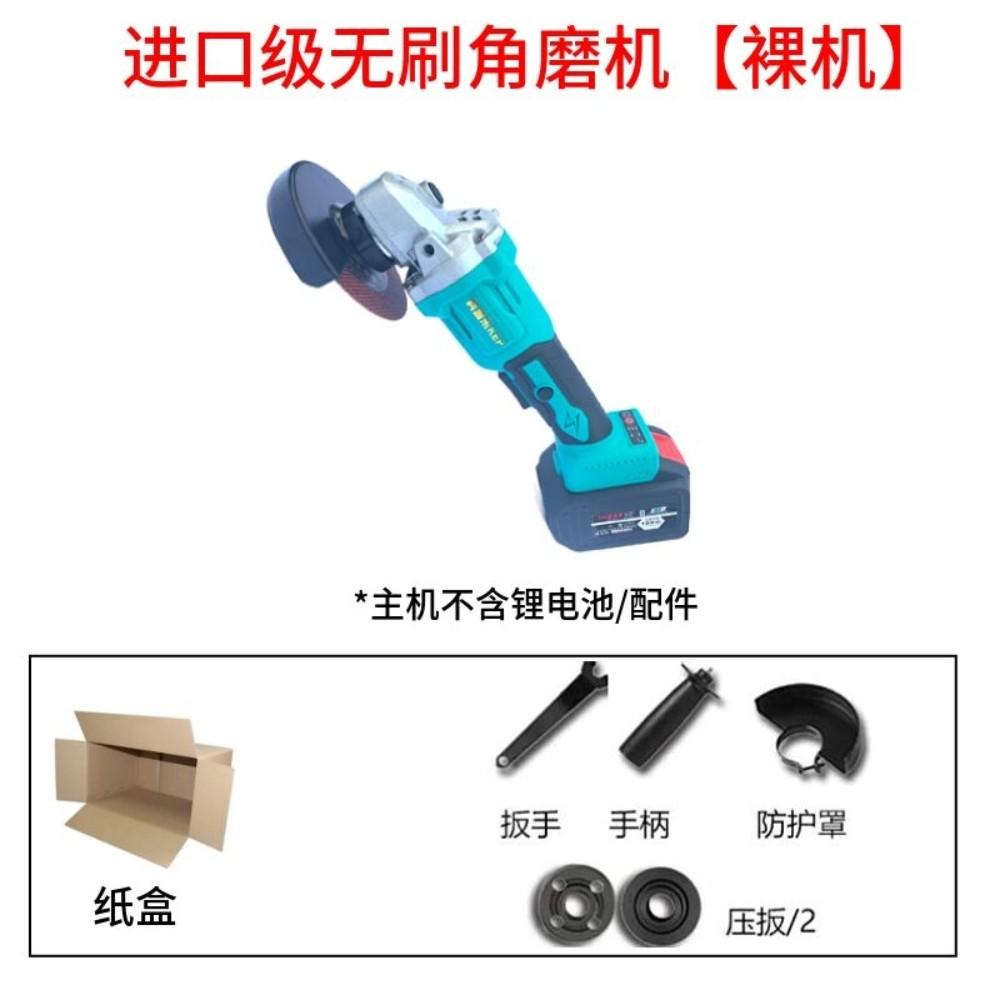 무선 충전 소형 핸드 그라인더 마끼다 미니 바닥 충전용 가정용 연마기 절단기 글라인더 기계, B개-29-5102696502