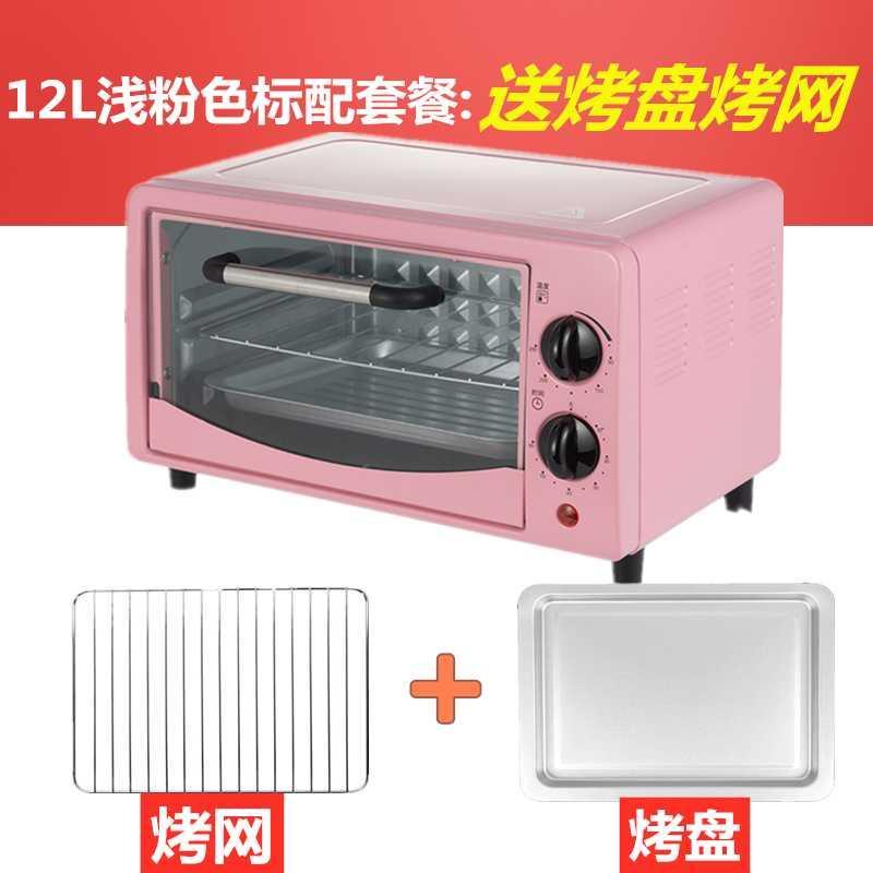 토스터기 전기오븐 가정용 베이킹 국다용도 전자동 오븐 일체형 40리터 전자레인지, T12-12L오븐 옅은분홍색 스탠다드 타입+그릴 구이망