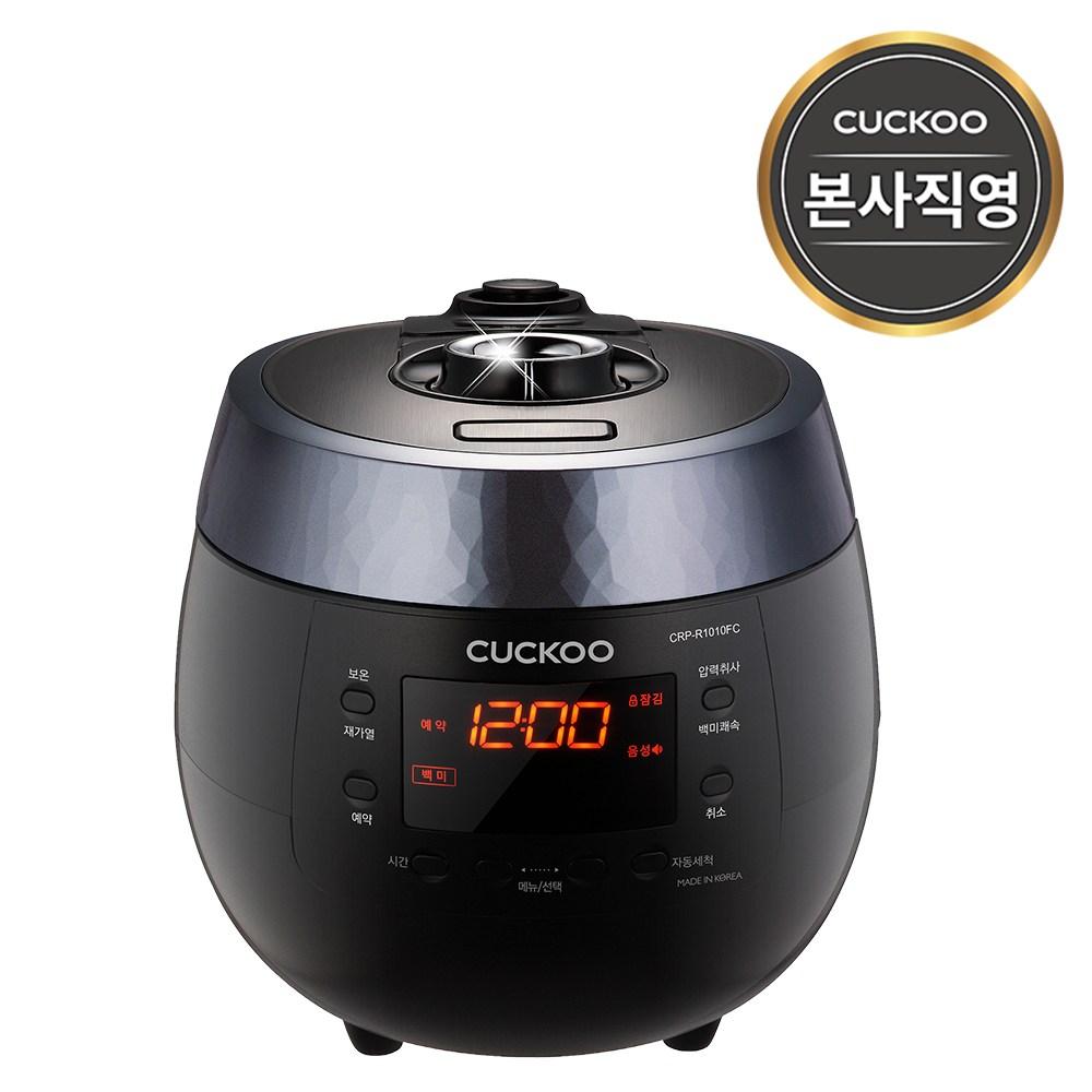 쿠쿠 CRP-R1010FC 10인용 전기압력밥솥 공식판매점 SJ