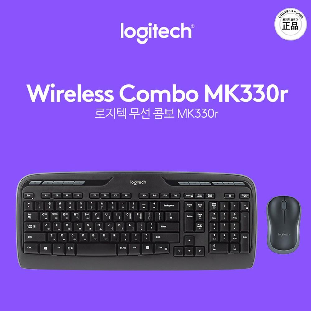 로지텍 코리아 정품 MK330R 무선 키보드 마우스셋트 무선키보드 마우스세트