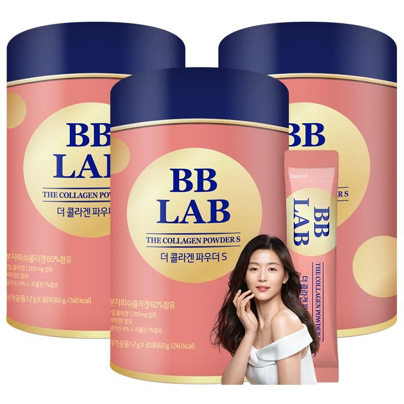 뉴트리원 4100만포 판매 전지현 비비랩 콜라겐 더 콜라겐파우더S 먹는 저분자콜라겐 가루 분말 자몽맛 + 활력환, 3box