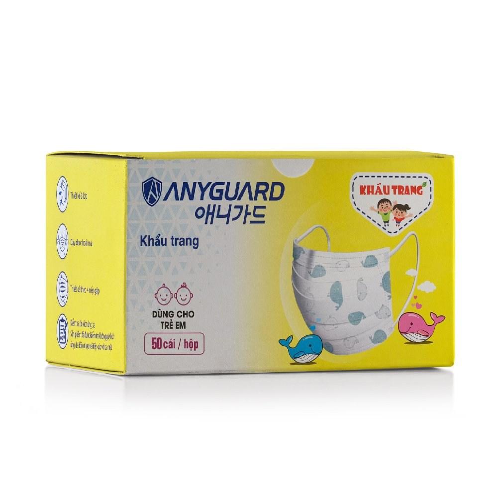 애니가드 어린이 고래 마스크 50매 소형 초소형 유아용 아동용