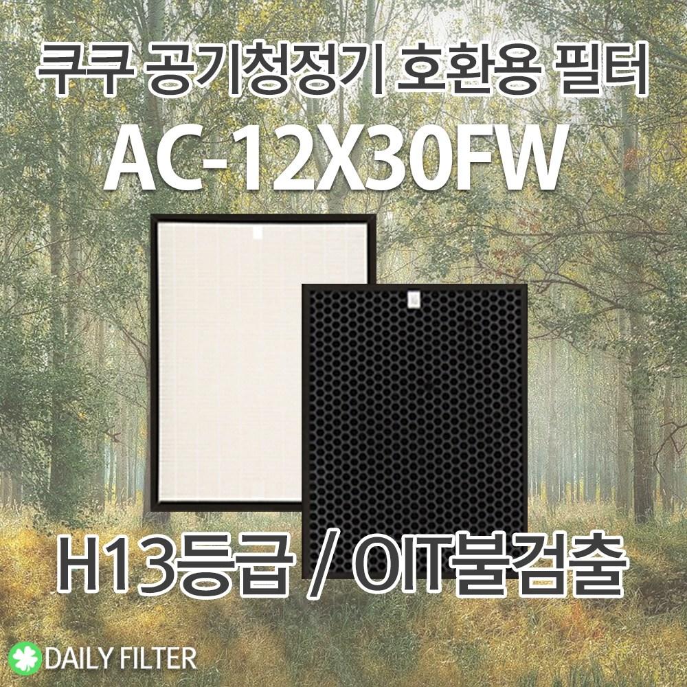 쿠쿠공기청정기필터 AC-12X30FW 1년SET 호환용
