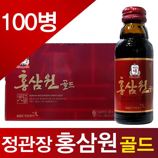 정관장 홍삼원골드, 100병, 100ml