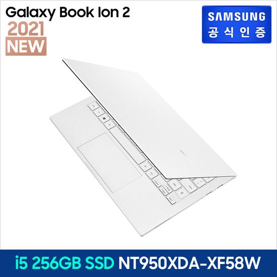[삼성] 갤럭시북 이온2 NT950XDA-XF58W
