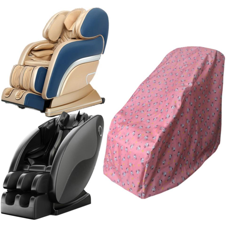 안마의자 보관 덮개 먼지 커버, 분홍색