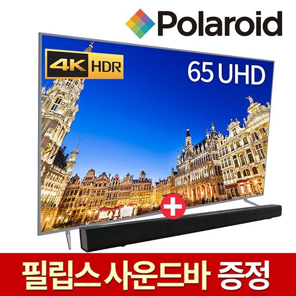 라온하우스 [폴라로이드] 프리미엄 65인치 스탠드 벽걸이 텔레비전 tv/티브이/4K UHD TV/LED TV/울트라HD / IPS패널/전문기사설치, 스탠드 519647, 전문기사설치