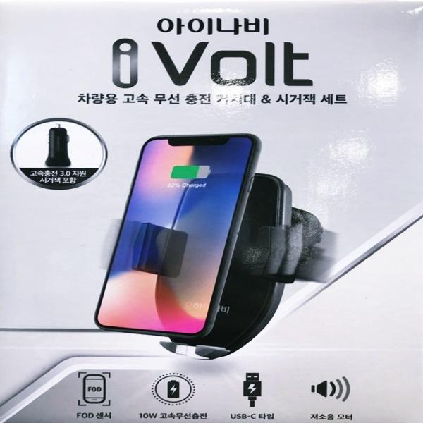 INAVI 아이나비 차량용 스마트폰 무선충전거치대