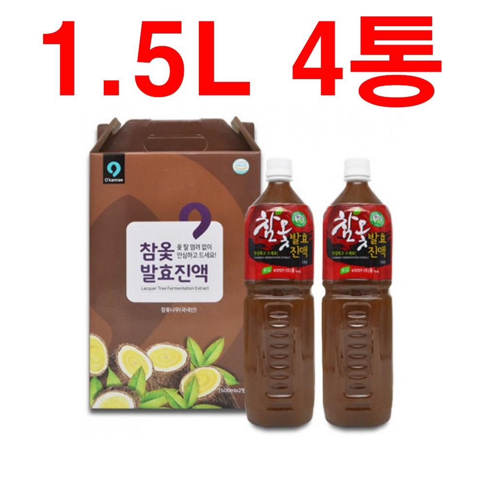 옻가네 참옻발효진액 옻진액 옷물 옻나무 옻닭 옻 옻물 옷나무 옺 참옻 옷진액 옻즙 1.5L 4통