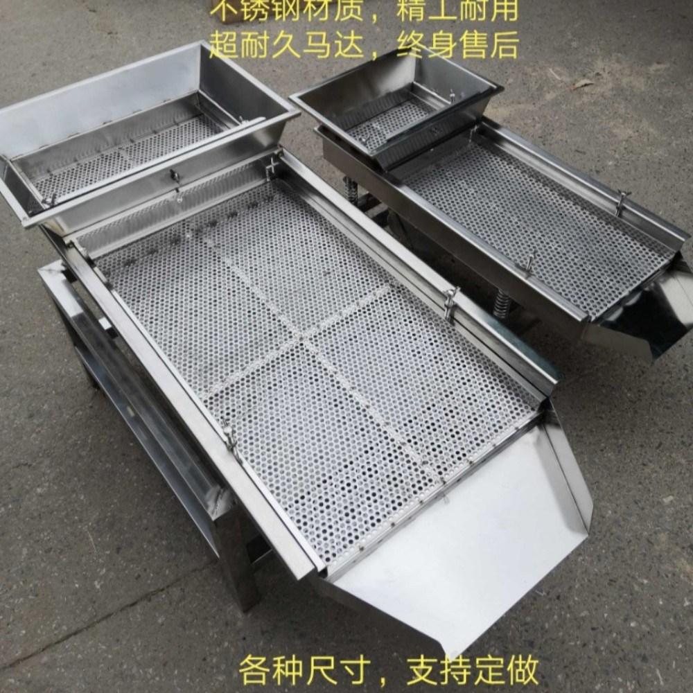 돌 고르는 기계 노즐 재료 소형 과립 선별기 진동 석발기, 1900 * 800개