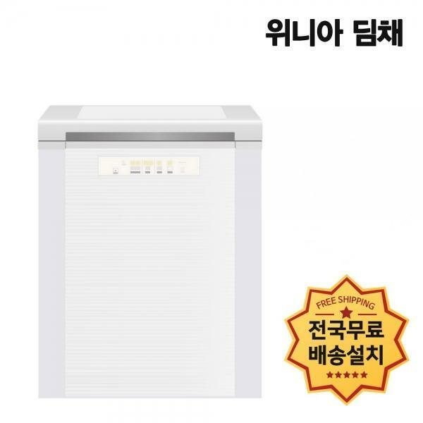 위니아딤채 EDL12CFTYW 1등급 뚜껑형 120L 김치냉장고, 단일상품