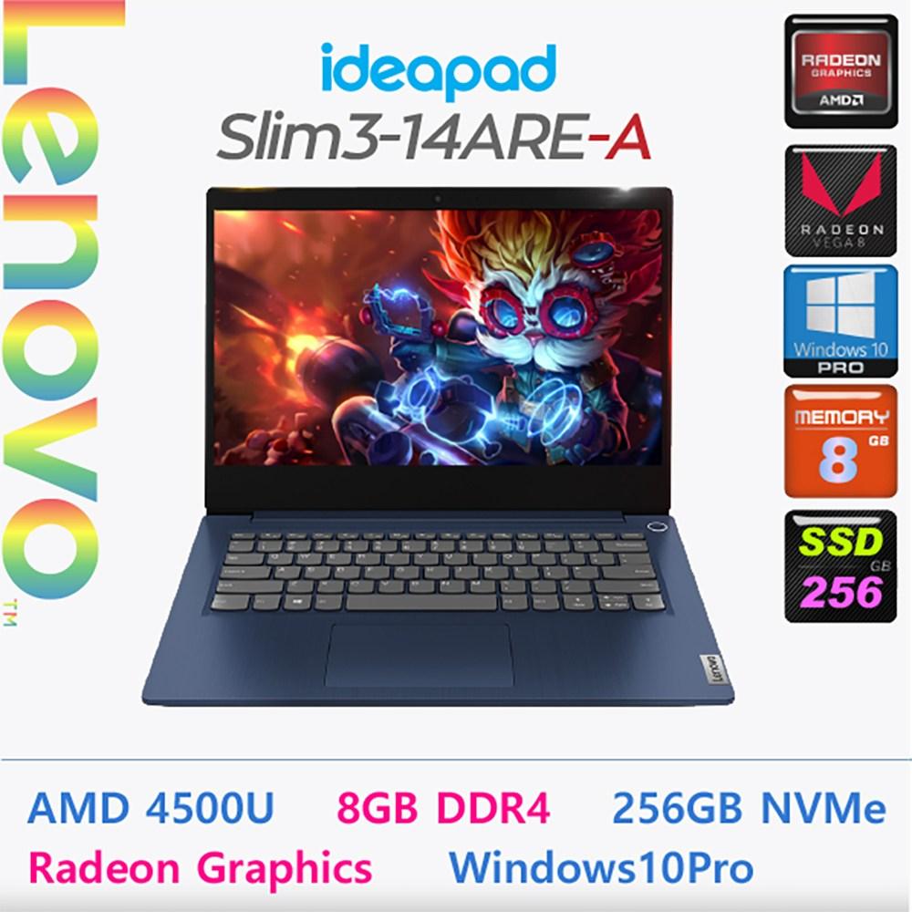 레노버 Lenovo slim3-14ARE R5, 8GB, SSD 256GB, Window10 Pro