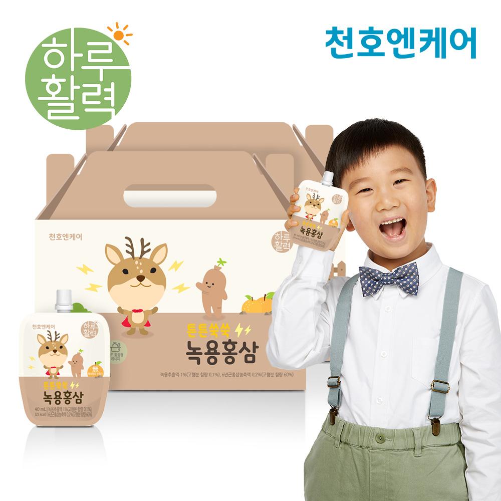 천호엔케어 튼튼쑥쑥 어린이 녹용홍삼 40ml 30팩 2박스, 60팩