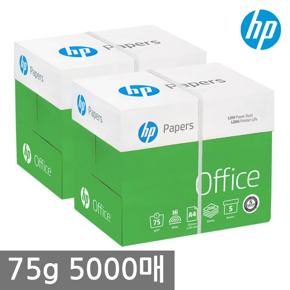 HP A4 복사용지(A4용지) 75g 5000매(2500매 2BOX)
