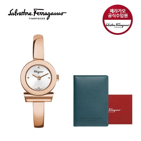 페라가모/공식수입 간치니 메탈 시계(로즈)+카드지갑