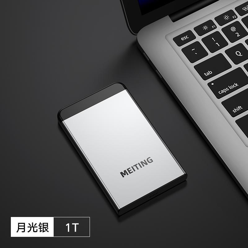 가성비 500gb 1테라 wd 외장하드 2테라 4테라 5tb 8tb 10tb 외장, Moonlight Silver 1T 하드 디스크, 공식 표준