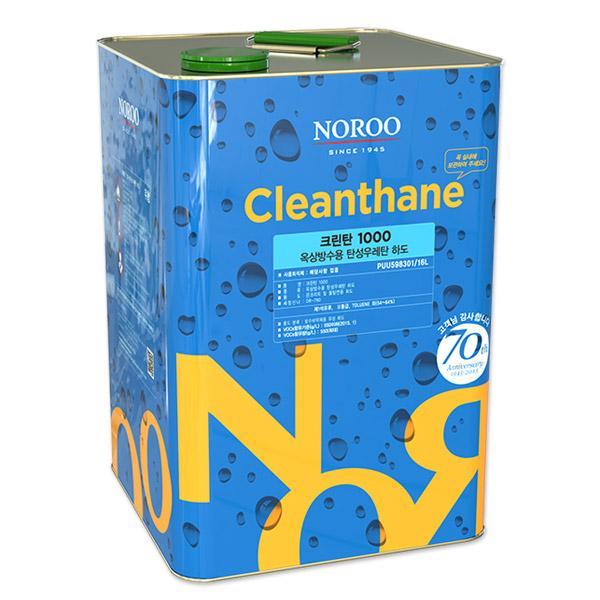 노루 크린탄1000 14L 옥상방수용 탄성우레탄 하도
