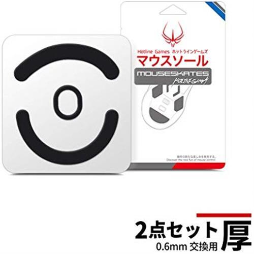 Hotline Games 교체 두께 형 마우스 솔 피트 [0.6mm / 미끄럼 개선 교체] (Logicool G403 G603 G703, 단일상품, 단일상품