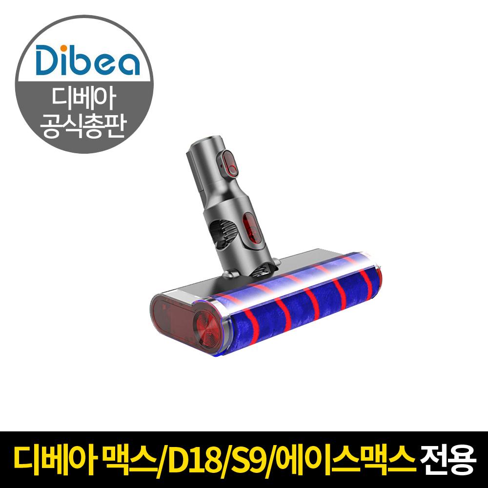 디베아 차이슨 D18 전용 소프트롤러 폼브러시, 1개