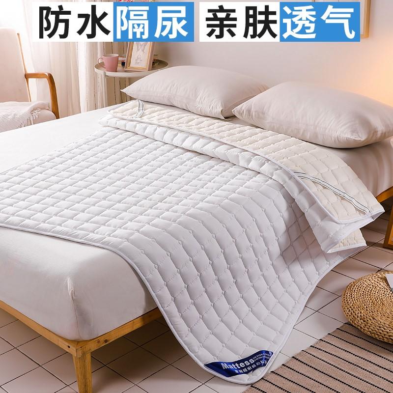 침대매트 쿠션 다다미 보호매트 학생 기숙사 싱글 침대에까는 요 이불 전세 전용, C02-0.8*1.9m(항균 진드기방지 방수 오줌패드