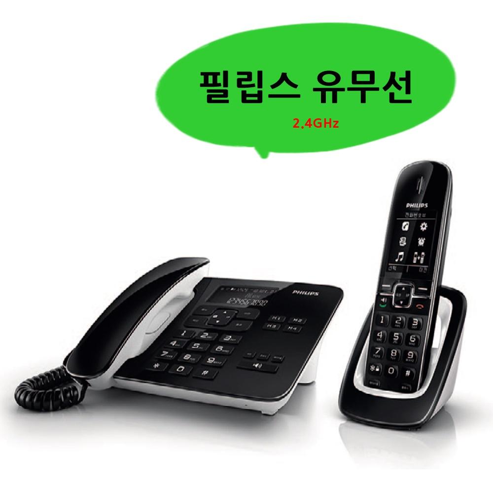 필립스 통화음량조절 벨소리큰 스피커폰 수신차단 집 매장 가정용 사무실 효도 발신자표시 착신전환 유무선전화기, 필립스 DCTG492 : 1개 (POP 5514478086)