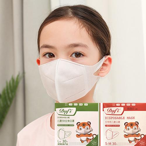 유아 소형 어린이마스크(30매) KC인증 정품 호랑이마스크