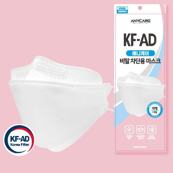 애니케어 KFAD 화이트 블랙, 50개, 1개