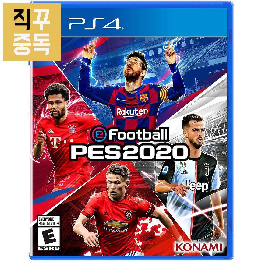 PS4 프로 에볼루션 사커 위닝일레븐 2020 축구, 단품