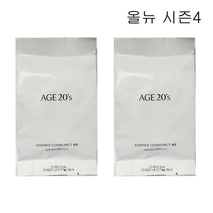 에이지투웨니스 AGE20S 시즌14 올뉴 시즌4 이나영 여왕 팩트 AQ 리필, 2개, 리필 21호