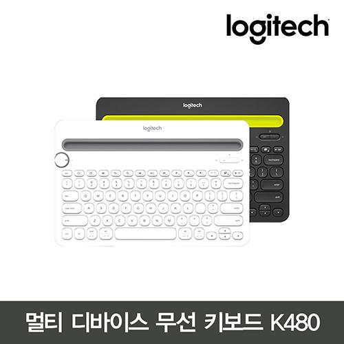 로지텍 K480 무선 블루투스 키보드, 블랙