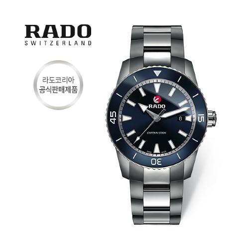 [라도][스와치그룹코리아 정품] RADO 라도 캡틴쿡 티타늄 시계 남성시계 R32501203