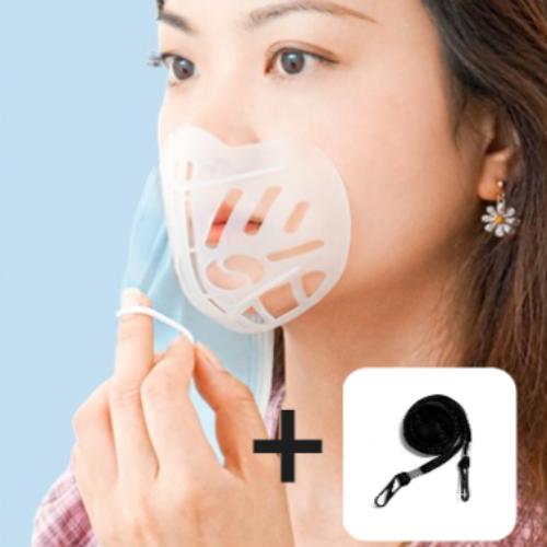 더하다 숨쉬기 편한 마스크 가드 + 마스크 목걸이, 화이트