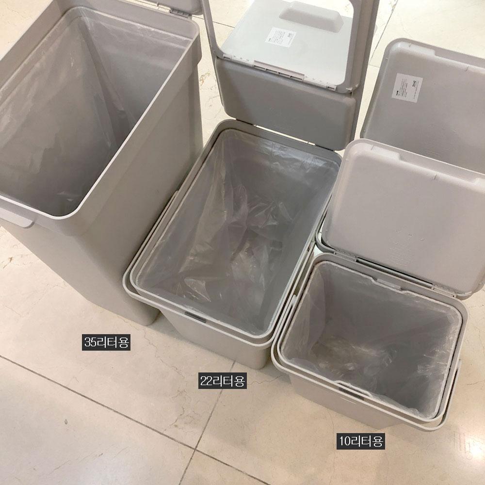비닐스토어 스티커증정 이케아 분리수거함 홀바르 비닐 100장, 35L