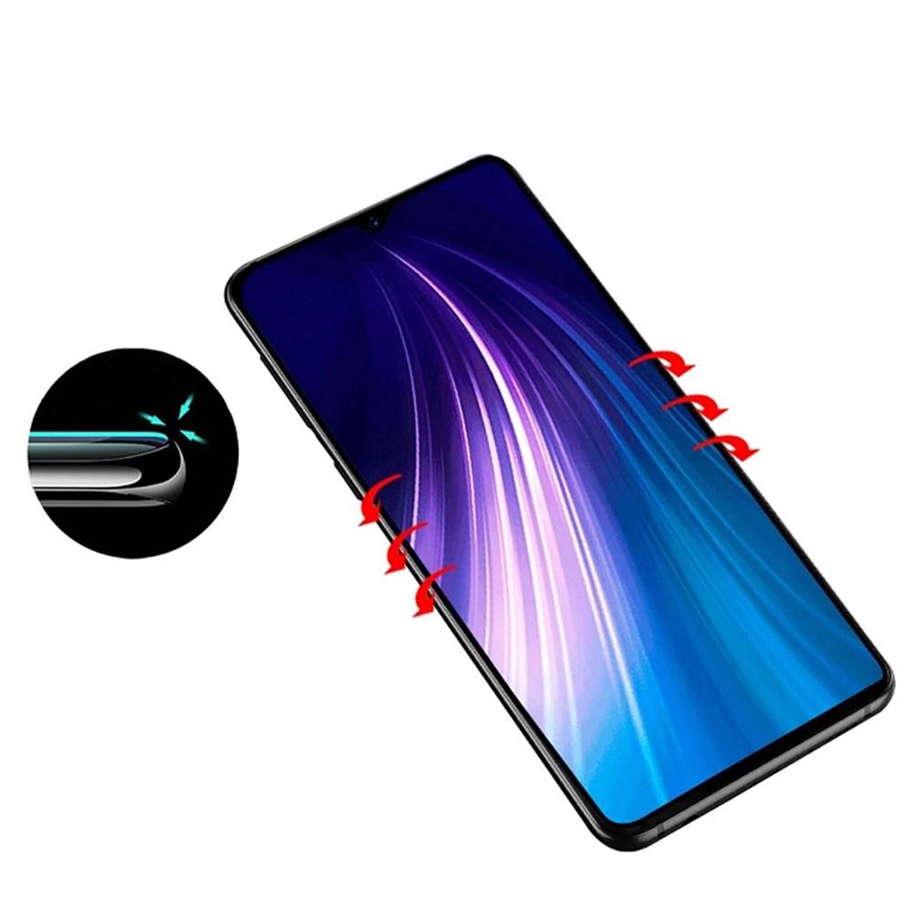 노트20 5G (N981N)용 자가복원 3D곡면 풀커버필름1매 스마트폰 노트20자급제 갤럭시노트20 5G 액정필름, 1