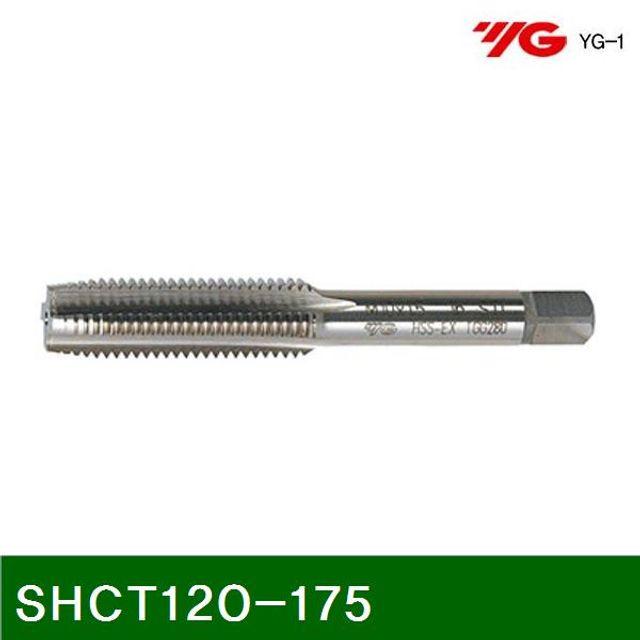 헬리코일스파이럴탭x SHCT120-175 (1EA)