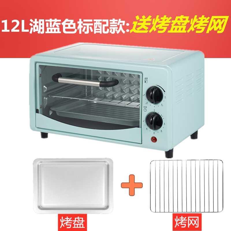 토스터기 전기오븐 가정용 베이킹 국다용도 전자동 오븐 일체형 40리터 전자레인지, T08-12L오븐 푸른색 스탠다드 타입+그릴 구이망