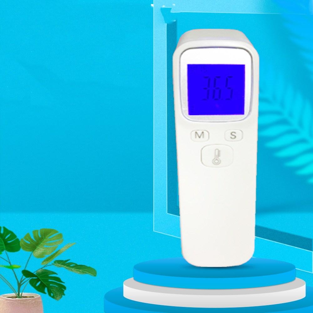 JMH-203K국산 적외선 듀얼 접촉식 비접촉체온계사용법 열체크기 발열체크기 신생아체온계