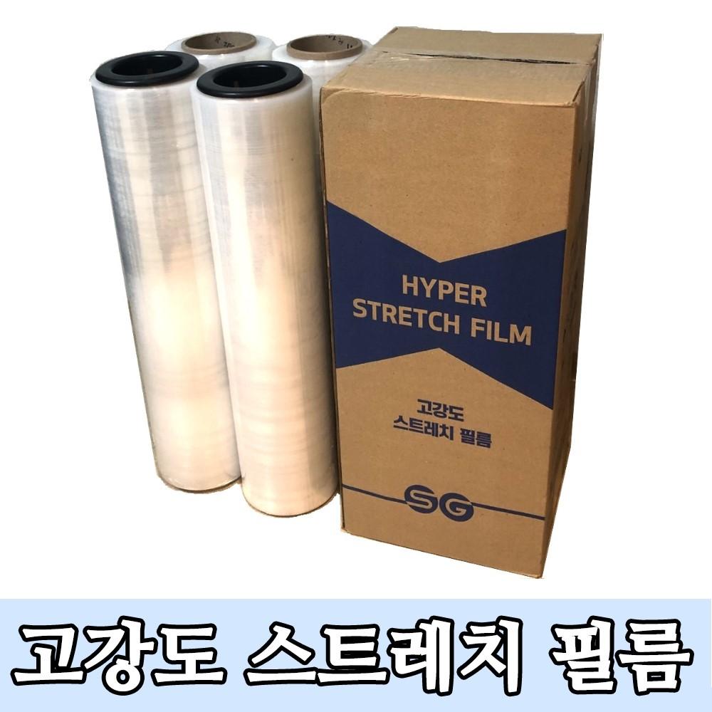 고기능 15mic*400m*4roll 스트레치필름 공업용랩 파레트랩 포장랩 산업용랩, 1box, 투명
