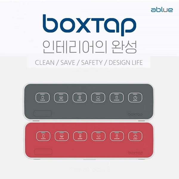 [에이블루] 박스탭 (일반형) AB500 (색상 : 4종 중 택1) 디자인 멀티탭, 없음, 그레이