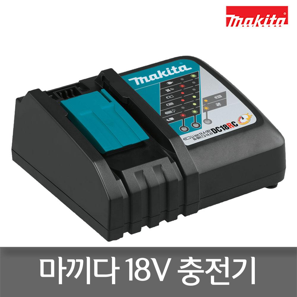 마끼다 14.4V-18V 리튬이온 충전기/DC18RC