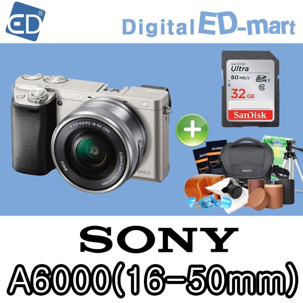 소니 A6000 16-50mm 64G패키지 미러리스카메라, 01 소니A6000/16-50mm렌즈포함/64G+소니가방풀패키지 (블랙)