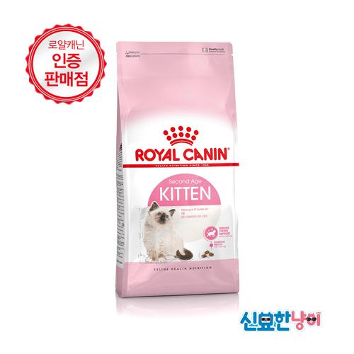 로얄캐닌 고양이 사료 2kg~10kg [H의커피 드립백 증정], 2kg, 키튼