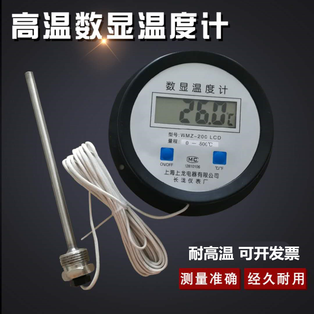 온도계 고온 500도 1000기름온도 측정 오븐 숫자 공업, T09-1000도 5미터선 배터리타입, 기본