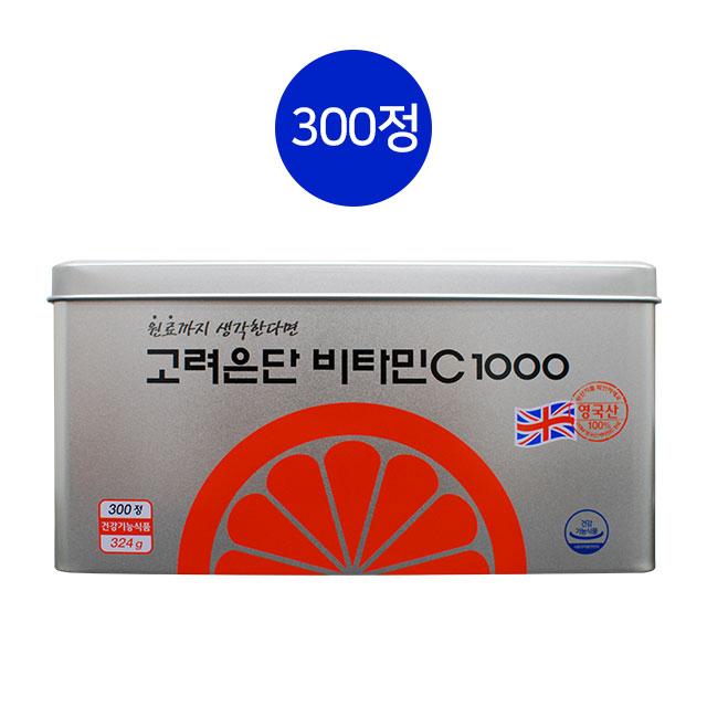 고려은단 비타민C 1000mg 300정