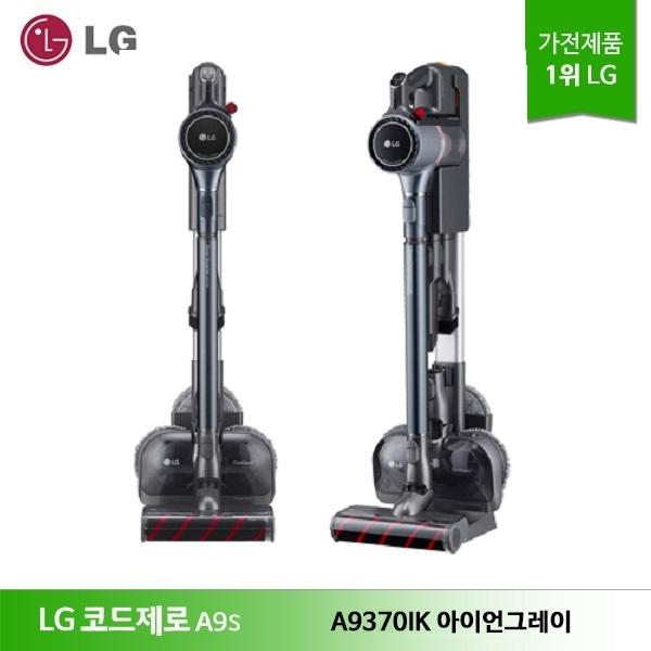 LG전자 코드제로 A9S 무선청소기 A9370IK 아이언그레이